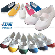 Hot Deal★Japan Asahi Achilles Shoes/ Kids Slippers
