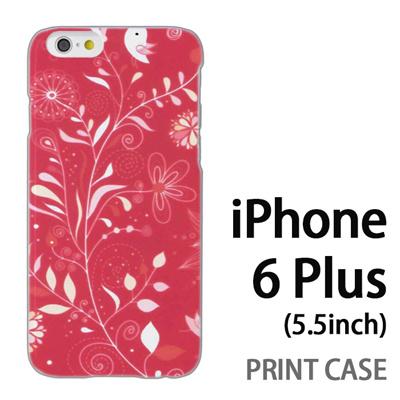 iPhone6 Plus (5.5インチ) 用『0624 赤い花』特殊印刷ケース【 iphone6 plus iphone アイフォン アイフォン6 プラス au docomo softbank Apple ケース プリント カバー スマホケース スマホカバー 】の画像