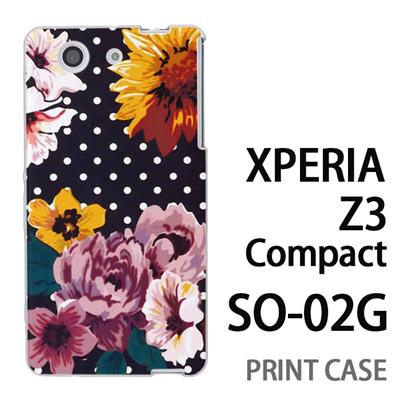 XPERIA Z3 Compact SO-02G 用『1000 花×ドット 灰』特殊印刷ケース【 xperia z3 compact so-02g so02g SO02G xperiaz3 エクスペリア エクスペリアz3 コンパクト docomo ケース プリント カバー スマホケース スマホカバー】の画像