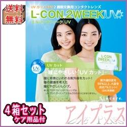 【送料無料】エルコン2ウィーク(6枚入り)4箱+バイオクレンワンウルトラモイスト(500ml)2箱/1日使い捨ての画像