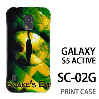 GALAXY S5 Active SC-02G 用『No2 50』特殊印刷ケース【 galaxy s5 active SC-02G sc02g SC02G galaxys5 ギャラクシー ギャラクシーs5 アクティブ docomo ケース プリント カバー スマホケース スマホカバー】の画像