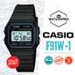 [CHEAPEST PRICE IN SPORE] *CASIO GENUINE* F91W-1 Digital Watch!