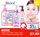 ✿[CRAZY SALE 50% OFF]✿ Biore Cleansing Water /Aqua Jelly /Cotton Facial Sheets 44 Wipes Box /Cleansing Oil ✿ [2015 NEW IMPROVED VERSION] ✿#1 Makeup Remover in Japan✿