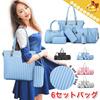 【予約】【送料無料】女子向けセットバッグを登場します!!6点セット菱格バッグ//リュックサック/ハンドバッグ/ショルダーバッグ/財布/六つサイズバッグアナタに満足します▶New Set of 6 Lovely Package Bags for Women◀W600x model