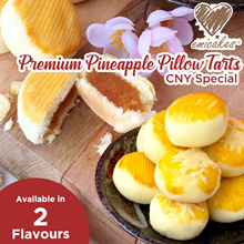 `[Emicakes] Premium Pineapple Pillow Tarts | 20pcs/container | Approx. 360g