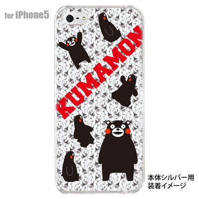 【iPhone5S】【iPhone5】【くまモン】【iPhone5ケース】【カバー】【スマホケース】【クリアケース】 10-ip5-cakm-20の画像