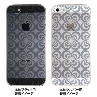 【iPhone5S】【iPhone5】【iPhone5ケース】【カバー】【スマホケース】【クリアケース】【レトロサークル】 ip5-06-ca0021eの画像