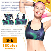 ☆Sports Fashion Top~!◆Digital Printed U mode Sports n Yoga Healthy Bra◆Cool n Breathable/ Quick Dry n Absorbent/ 360 degree all round cover/ Strong Support/ S-L/ S model
