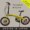 Best Price Best Quality:14 inch 16 inch 20 inch Hachiko Foldable Bike Bicycle Shimano Folding Bike Japan 14 inch Korean Bike Excider
