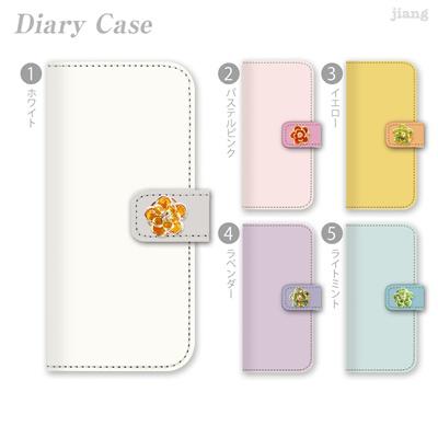 全機種対応 デコ ダイアリーケース 手帳型 iPhone6 iPhone5s iPhone5c Xperia AQUOS ARROWS GALAXY ケース カバー スマホケース かわいい おしゃれ きれい アクセサリー 21-ip5-dsa3001-zen 10P06May15の画像