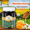 *Super Sale* New Zealand Manuka Honey( UMF 5+ )Certified® ♥Direct from farm♥