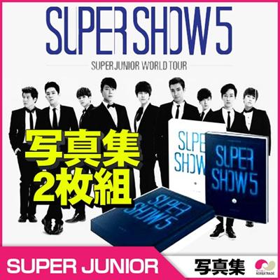 【安心国内発送】【予約12/21】【写真集】SUPER JUNIOR WORLD TOUR SUPER SHOW 5 PHOTO BOOK 168ページ2巻◆写真集 スーパージュニア 【K-POP】【本】の画像