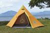 【楽天最安値】送料無料 LOGOS ロゴス LOGOS the Tepee 300 BBQ テント バーベキュー 撥水 UVカット 柄 71805002