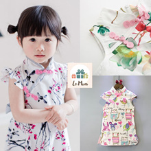 [New] Girls Fashion ★ Dress ★ Rompers ★ T-shirt ★ Singlets ★ Tops ★ Pants ★ 2-pieces Sets