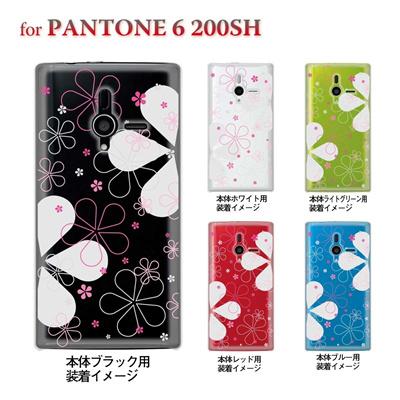 【PANTONE6 ケース】【200SH】【Soft Bank】【カバー】【スマホケース】【クリアケース】【フラワー】 22-200sh-ca0046の画像