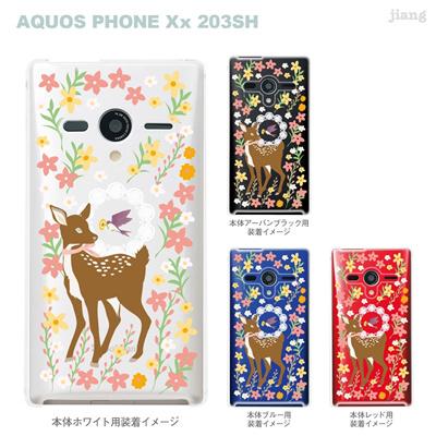 【AQUOS PHONEケース】【203SH】【Soft Bank】【カバー】【スマホケース】【クリアケース】【クリアアーツ】【バンビ】 09-203sh-ca0033の画像