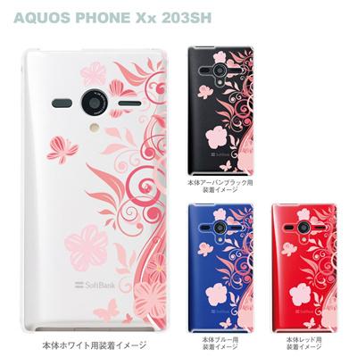 【AQUOS PHONEケース】【203SH】【Soft Bank】【カバー】【スマホケース】【クリアケース】【フラワー】【花と蝶】 22-203sh-ca0078の画像