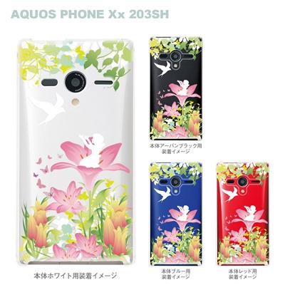 【AQUOS PHONEケース】【203SH】【Soft Bank】【カバー】【スマホケース】【クリアケース】【クリアーアーツ】【親指姫】 08-203sh-ca0100ewの画像