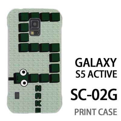 GALAXY S5 Active SC-02G 用『No2 53』特殊印刷ケース【 galaxy s5 active SC-02G sc02g SC02G galaxys5 ギャラクシー ギャラクシーs5 アクティブ docomo ケース プリント カバー スマホケース スマホカバー】の画像
