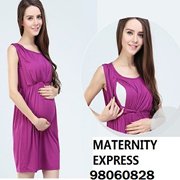 ♥MATERNIY EXPRESS♥ MATERNITY DRESS NURSING DRESS NURSING TOP WEAR