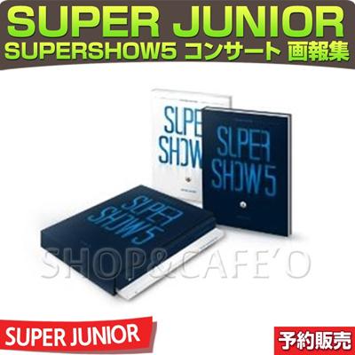 supershow5写真集【1次予約/送料無料】SUPER JUNIOR(スーパージュニア)SUPERSHOW5 コンサートの画像