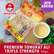 100% Premium Tongkat Ali Triple Strength!