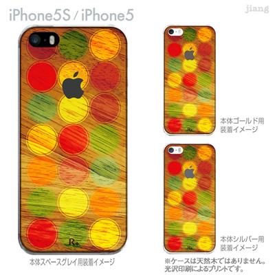 【iPhone5S】【iPhone5】【iPhone5sケース】【iPhone5ケース】【カバー】【スマホケース】【クリアケース】【Clear Arts】【木目柄】【サークル】 06-ip5s-ca0229の画像