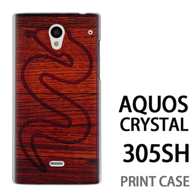 AQUOS CRYSTAL 305SH 用『No2 48』特殊印刷ケース【 aquos crystal 305sh アクオス クリスタル アクオスクリスタル softbank ケース プリント カバー スマホケース スマホカバー 】の画像