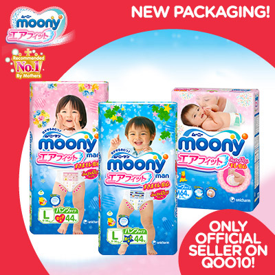 [Unicharm]?CHEAPEST ON QOO10!?Mamypoko MOONY Diapers! JAPAN AUTHENTIC PREMIUM QUALITY RANGE! Deals for only S$109.9 instead of S$0