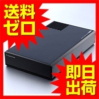 【クリックで詳細表示】【送料無料】ロジテック HDDケース/3.5HDD/USB3.0/ファン付き ☆LHR-EGU3F★