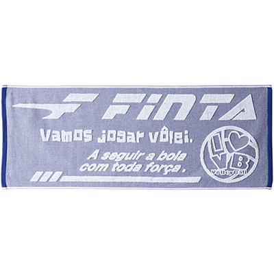 フィンタ(FINTA)スポーツタオルFV2024ブルー【バレーボールトレーニング用品アクセサリータオル部活】