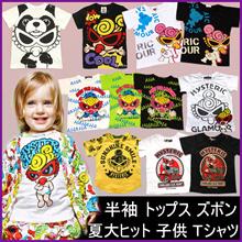 ❤年末在庫処分❤大人気春夏半袖 Tシャツ キッズ服かわいい 子供服  韓国子供服 100%綿半袖 キッズ 子供服