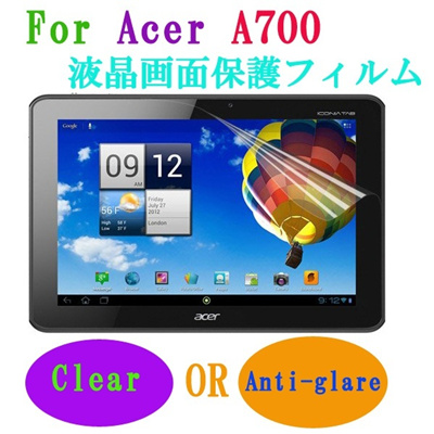ACER ICONIA TAB A700/A510 保護フィルム スクリーンプロテクター 最安超特価でご提供! Acer アイコニアタブ タブレット クリーナークロス 光沢クリアとアンチグレアタイプ 液晶保護フィルムの画像