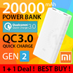 100% Authentic ★ Xiaomi Mi Power Bank Gen 2 20000mAh 16000mAh 10000mAh 5000mAh Quick Charge QC3.0 PowerBank Portable Battery Charger iPhone Samsung Silicone Case