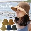 ラフィア帽子 帽子レディース UV 折りたたみ 麦わら帽子 紫外線カット  折りたたみ帽子  女性用 帽子 つば広ハット UVカット帽子 春夏 大きいサイズ つば広 麦わら帽子 日よけ帽子 大きい