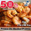 [SALE] Mini frozen de-shelled prawns / 1kg 170-190Pcs !! / Retail Price : $18.90 *Limited OFFER