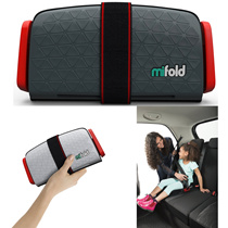 Original MIFOLD Grab-and-Go Car Booster Seat / Portable Car Seat / For taxi / Very compact