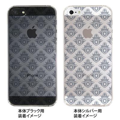 【iPhone5S】【iPhone5】【iPhone5ケース】【カバー】【スマホケース】【クリアケース】【クレスト】 ip5-06-ca0021gの画像