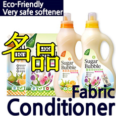 ★【Eco-friendly Fabric Conditioner】 - Sugar bubble Fabric Conditioner! We recommended for baby clothes too!