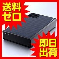 【クリックで詳細表示】【送料無料】ロジテック HDDケース/3.5HDD/USB3.0+eSATA/ファン付き ☆LHR-EGEU3F★