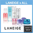 ▶LANEIGE x ALL◀ BUY 3 GET 1 KIT FREE
