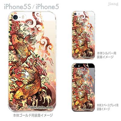 【iPhone5S】【iPhone5】【Clear Arts】【iPhone5ケース】【カバー】【スマホケース】【クリアケース】【Digital tattoo works】【アート】【タトゥー】 56-ip5s-sc0005の画像