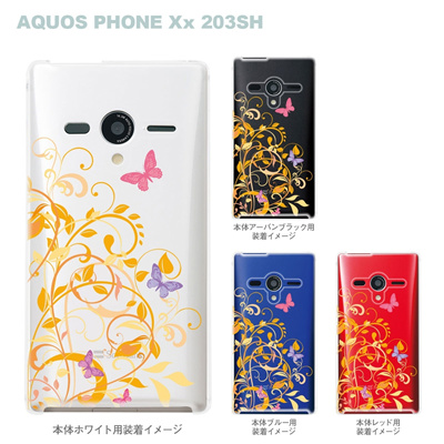 【AQUOS PHONEケース】【203SH】【Soft Bank】【カバー】【スマホケース】【クリアケース】【フラワー】【花と蝶】 22-203sh-ca0081の画像