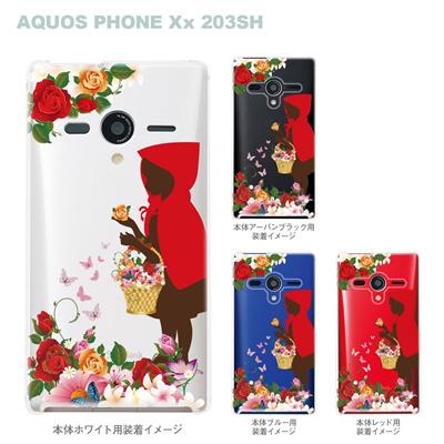 【AQUOS PHONEケース】【203SH】【Soft Bank】【カバー】【スマホケース】【クリアケース】【クリアーアーツ】【赤ずきん】 08-203sh-ca0100fbの画像