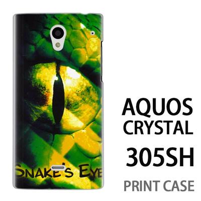 AQUOS CRYSTAL 305SH 用『No2 50』特殊印刷ケース【 aquos crystal 305sh アクオス クリスタル アクオスクリスタル softbank ケース プリント カバー スマホケース スマホカバー 】の画像