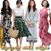 〈新品発売 ※5/23更新!数量限定 ※〉★2017Korean chic style!!/韓国ファッション/コート/ワンピース/スカート/Tシャツ/水着/naning9/stylenanda
