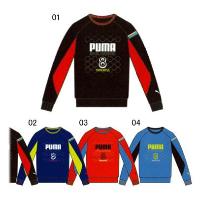 プーマ (PUMA) ジュニア FB クルースウェット 835652 [分類:サッカー プラクティスシャツ]の画像
