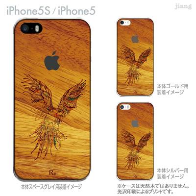 【iPhone5S】【iPhone5】【iPhone5sケース】【iPhone5ケース】【カバー】【スマホケース】【クリアケース】【Clear Arts】【木目柄】【ホウオウ】 06-ip5s-ca0238の画像