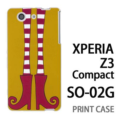 XPERIA Z3 Compact SO-02G 用『1000 細足ブーツ 若草』特殊印刷ケース【 xperia z3 compact so-02g so02g SO02G xperiaz3 エクスペリア エクスペリアz3 コンパクト docomo ケース プリント カバー スマホケース スマホカバー】の画像