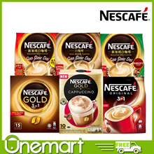 [NESCAFE] Instant Soluble Coffee ☆ 3 in 1 ☆ WHITE COFFEE / PREMIX COFFEE